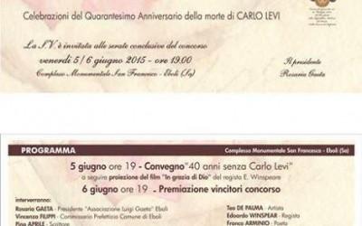 """Convegno e 3° Concorso Nazionale artistico letterario """"Carlo Levi"""""""