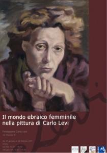 Locandina- mostra Il mondo ebraico femminile